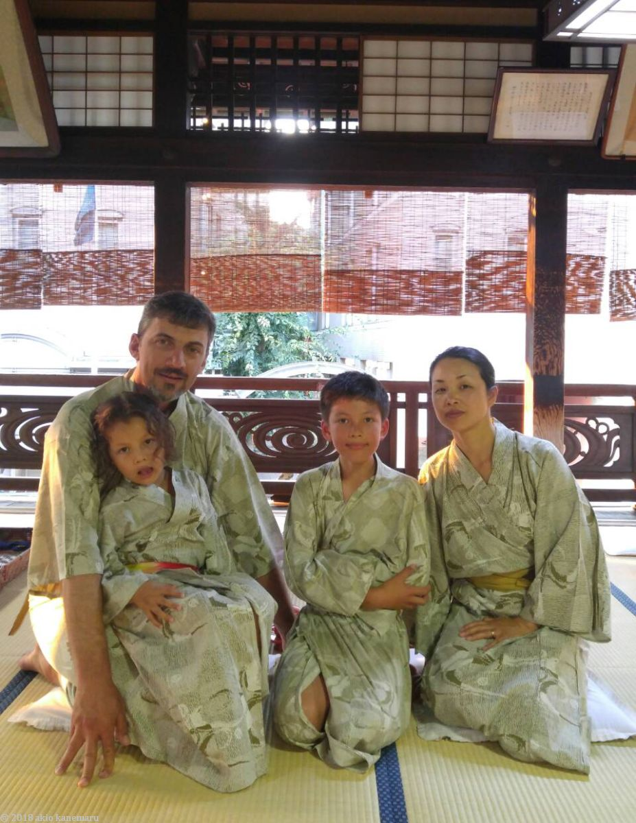 family at an onsen